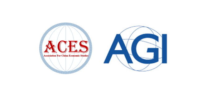 2020 International Conference of Association for China Economic Studies (ACES)